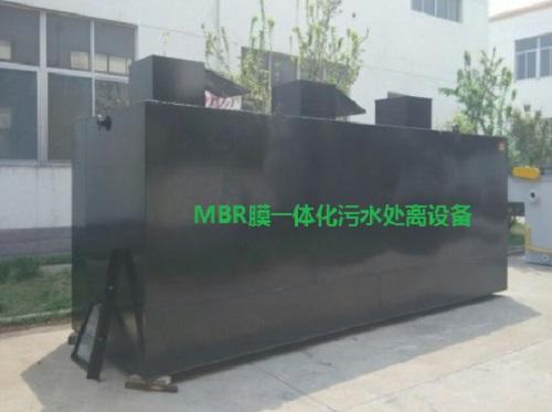 MBR膜一体化污水处离万博官网最新app下载